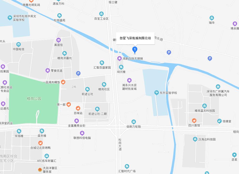 深圳市叁星飞荣机械有限公司-定位导航
